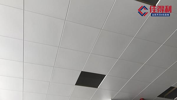 铝矿棉复合板吊顶材料用在哪?