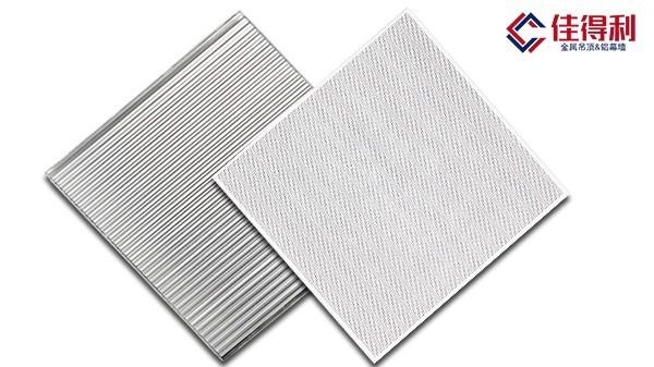 铝瓦楞复合板