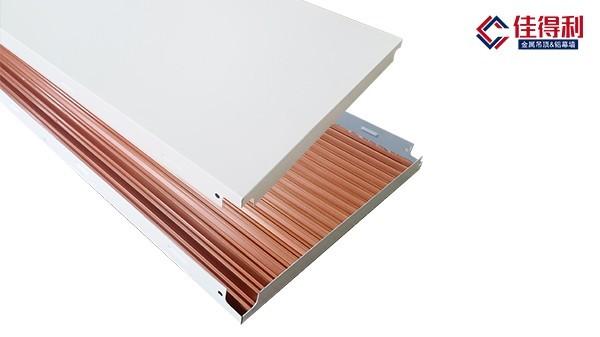1200铝质瓦楞复合板