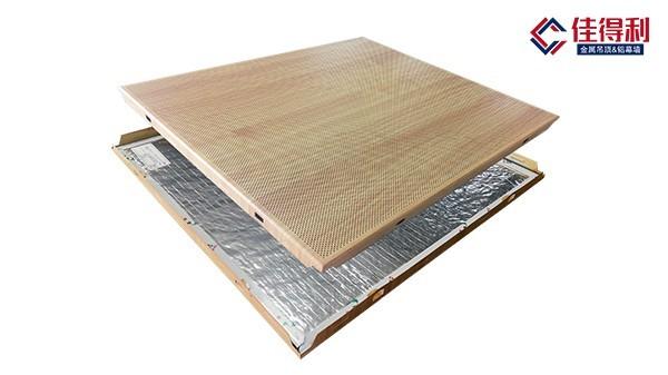 木纹冲孔铝玻纤复合天花板