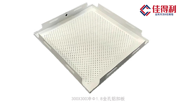 300*300铝扣板吊顶