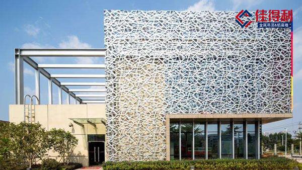 佳得利广东铝单板厂家报价雕花冲孔铝单板价格