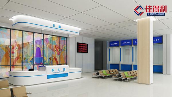 2021年医院办公楼更趋向选择铝矿棉复合板