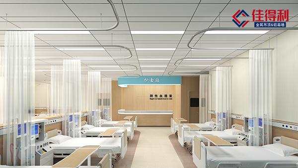 医院专用铝矿棉复合板设计方案