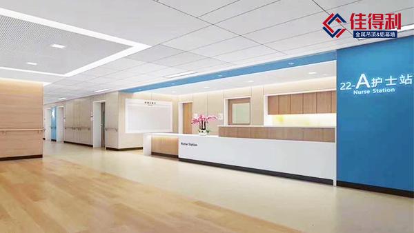 妇幼保健院推荐使用佳得利铝矿棉复合板