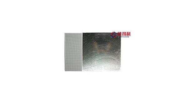 铝矿棉板复合板吊顶安装方法