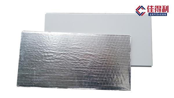 铝矿棉复合板是什么材料