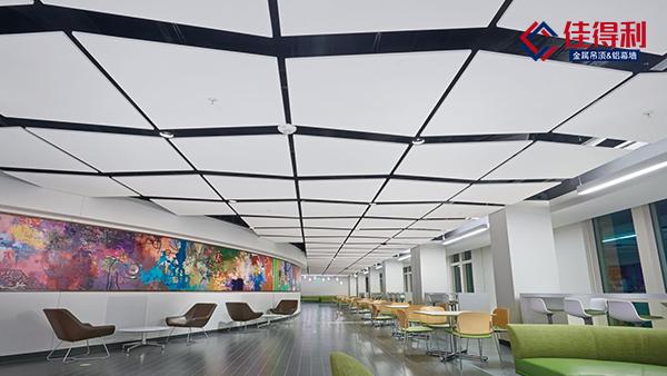 大型医院学校办公室吊顶工程天花都选用铝矿棉复合板