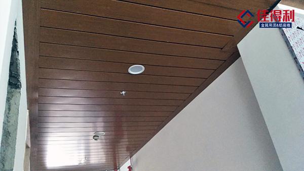 铝条扣天花板价格-佳得利建材