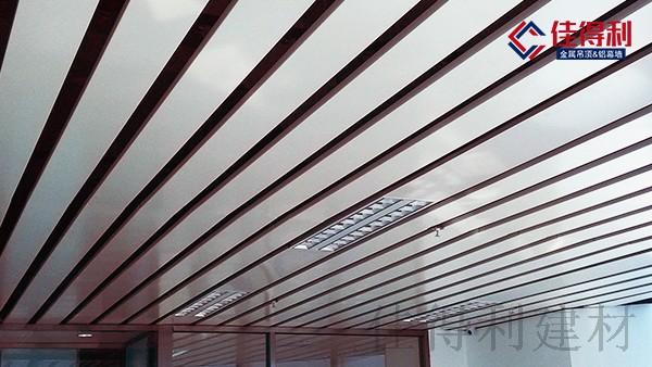 佳得利建材-吊顶U型铝条扣图片