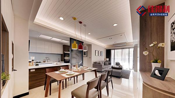 地中海厨房客厅吊顶铝条扣板
