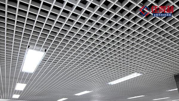 铝格栅吊顶效果图为什么被应用的这么广泛?