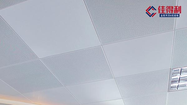 600x600冲孔铝扣板吊顶多少钱一平方