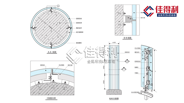 冲孔铝单板安装过程中的注意要点