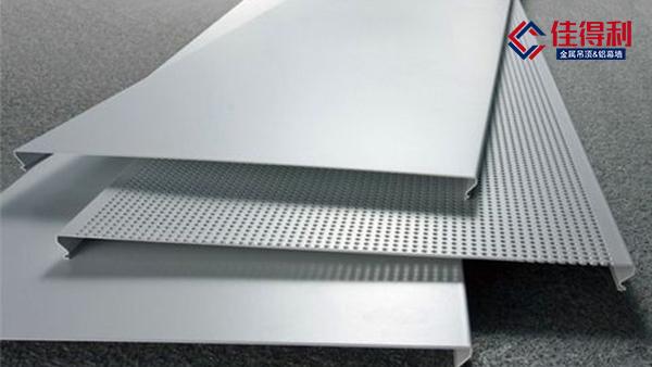 佳得利建材长条铝条扣板吊顶安装方法