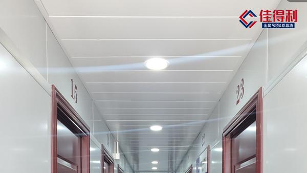 佳得利建材铝条扣板吊顶价格多少钱一方