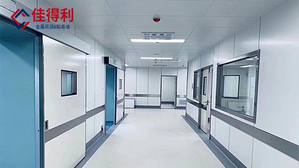 医院工程铝扣板吊顶