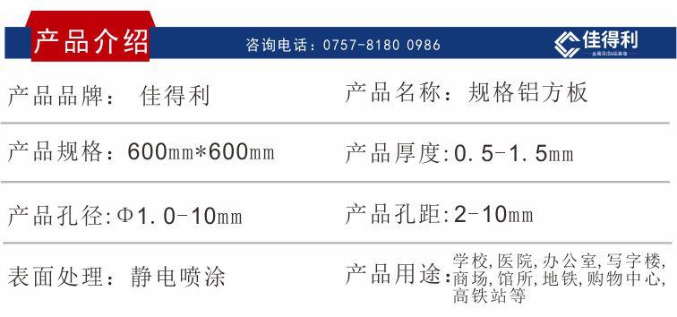 佳得利产品介绍JPG