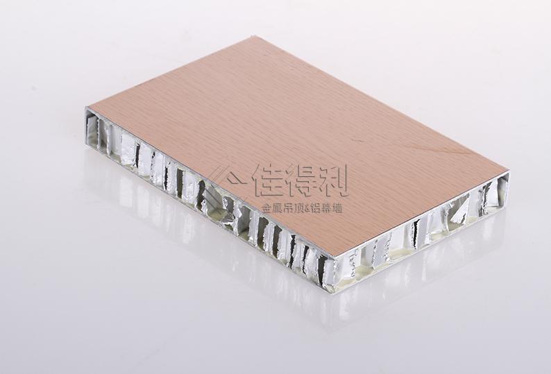 铝单板幕墙 (18)