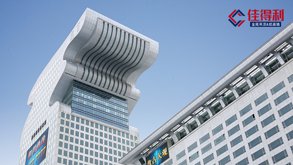 关于冲孔拉网铝单板吊顶安装施工注意点