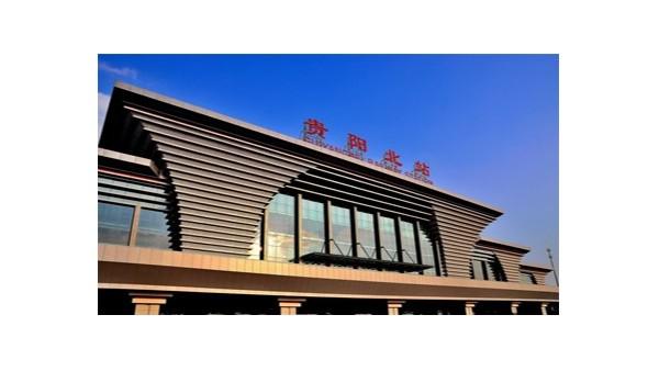 贵阳北站携手佳得利铝格栅天花吊顶圆满完成