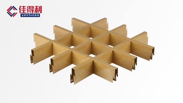 木纹铝格栅