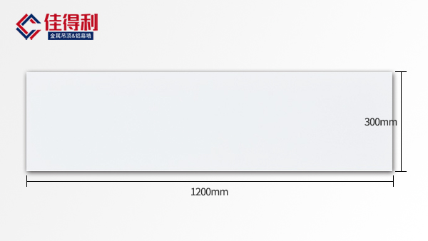 300*1200铝扣板