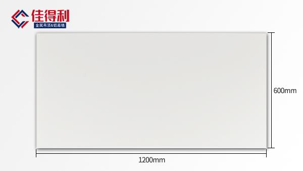 600*1200铝扣板(平板)