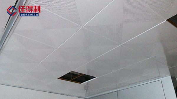 对角冲孔铝扣板吊顶