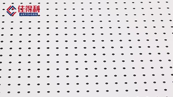 微孔铝扣板