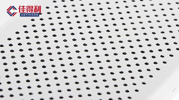 C型铝条扣