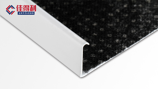 H型铝条扣