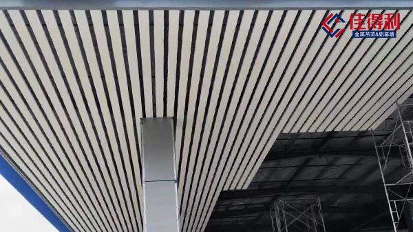 加油站铝条扣板吊顶的作用