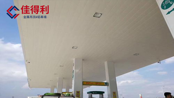 加油站顶棚为什么用防风铝条扣天花吊顶