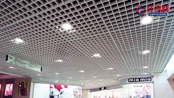 方便铝格栅吊顶天花安装的方法