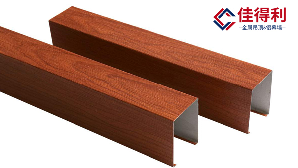 铝方通吊顶 木纹铝方通 弧形造型铝方通 佳得利铝方通天花 (7)