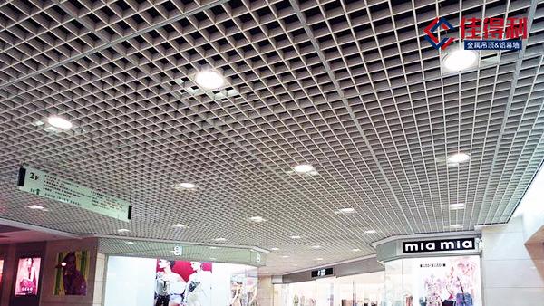 大型商场超市过道吊顶铝格栅天花