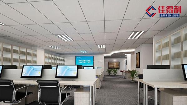 铝扣板厂家告诉你铝天花板的价格怎么算