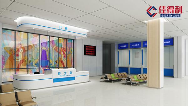 医院工程微孔吊顶铝扣板