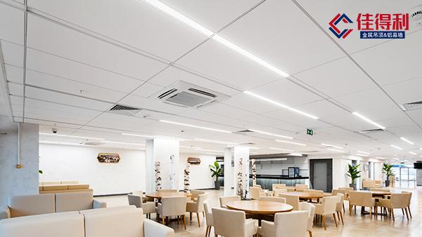 办公写字楼吸音吊顶选长条形高边铝扣板天花