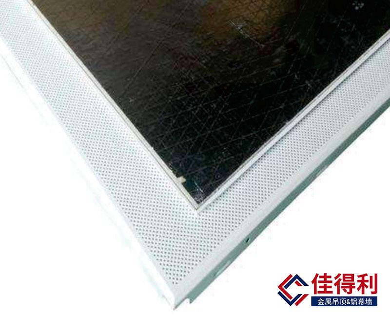 铝矿棉复合板佳得利铝矿棉复合板2
