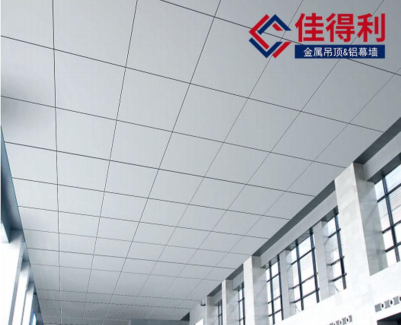 铝矿棉复合板佳得利铝矿棉复合板4