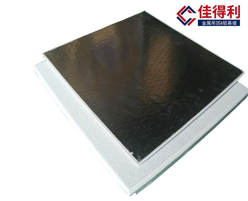 铝矿棉复合板佳得利铝矿棉复合板
