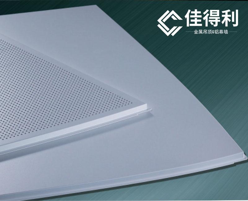 铝矿棉复合板佳得利铝矿棉复合板1