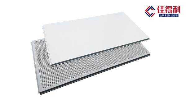 佳得利跌级吊顶铝扣板怎么选择规格?