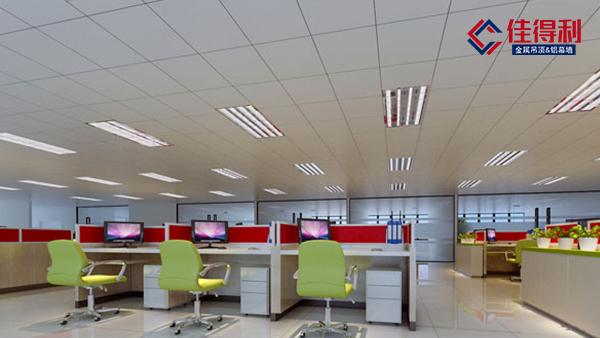 佳得利告诉你办公室吊顶都改用铝矿棉吸声板吊顶天花