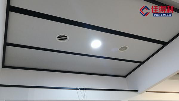 工程吊顶铝矿棉复合板怎么选?