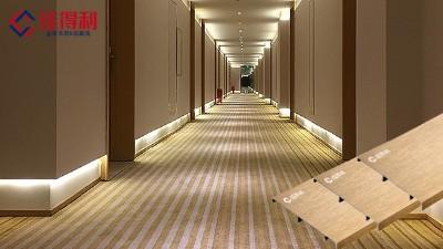 酒店工程铝踢脚线