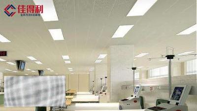 医院病房铝扣板吊顶