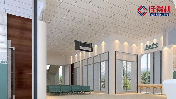 医院诊所学校吊顶铝矿棉复合板装修效果图卓显工程项目的沉稳和霸气